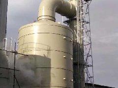 废气洗涤塔管